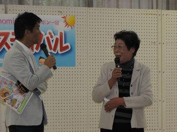 live-€kawaguchi