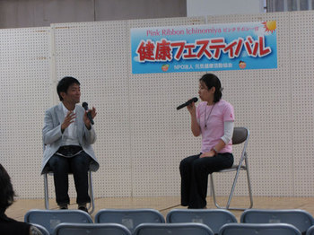 live-€yoshizawa