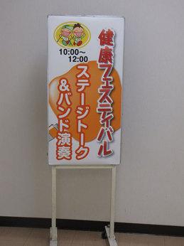 kanban3-thumb-260x346-78