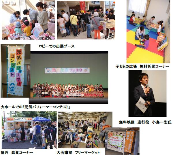 2015_festa02