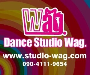 Dance Sutudio Wag